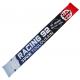 Echarpe Racing 92 vs Stade Toulousain