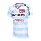 Maillot Pro homme ciel et blanc Racing 92 x Le Coq Sportif 20-21